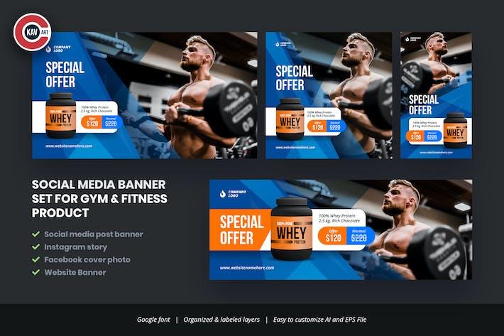 Gym & Fitness Product Social Media Banner Set