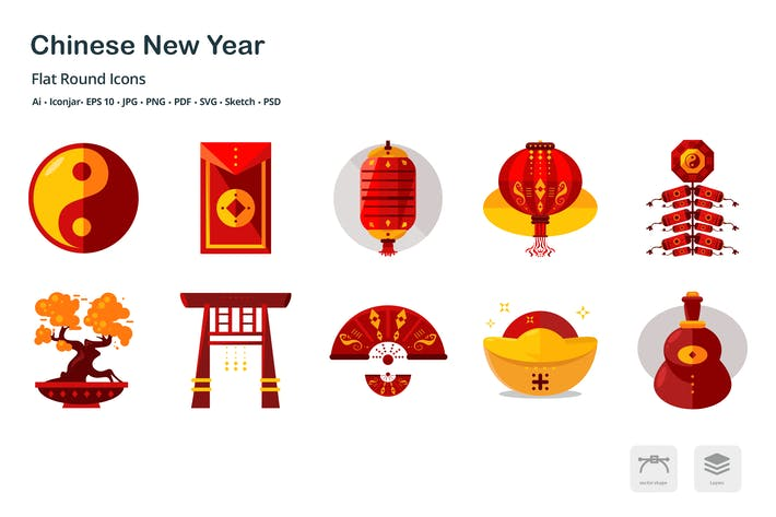 Thumbnail for Chinese New Year Flat Colored Icons
