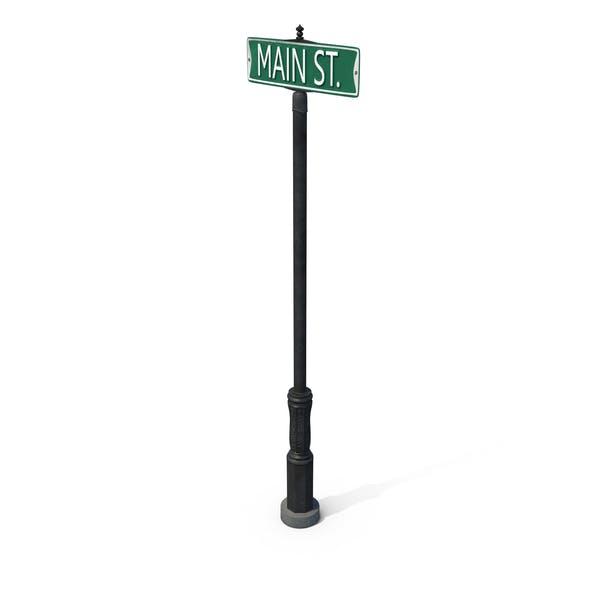 Название главной улицы