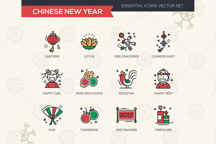 Thumbnail for Chinese New Year Icons Set