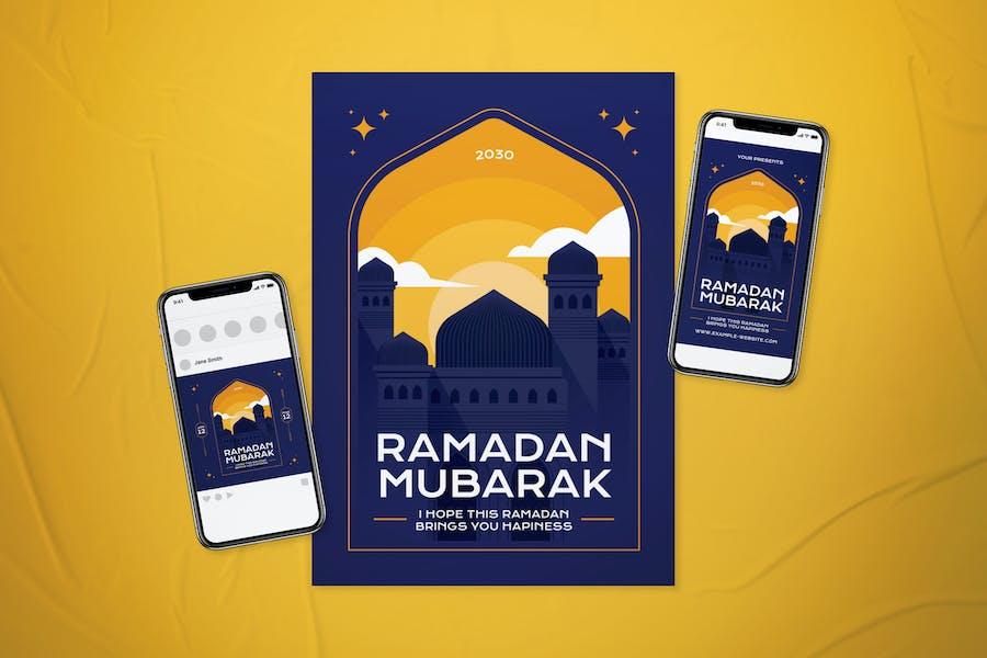 Ramadan Mubarak Flyer Set
