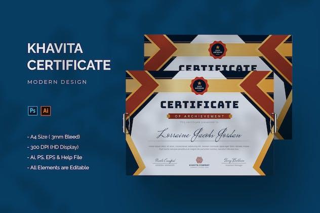 Khavita Company - Certificate Template