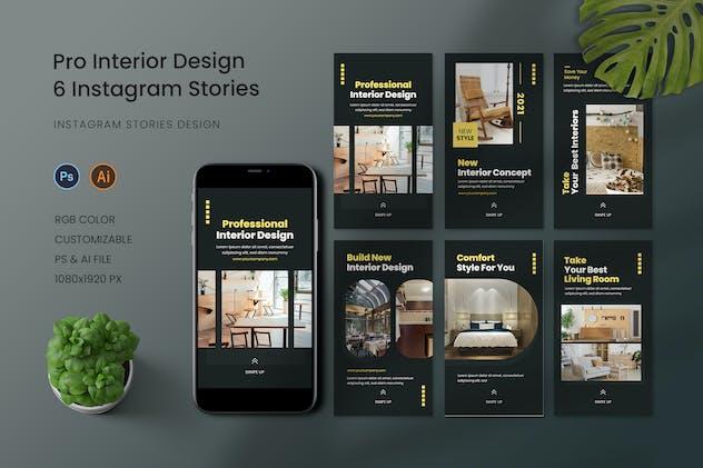 Pro Interior Design Instagram Story