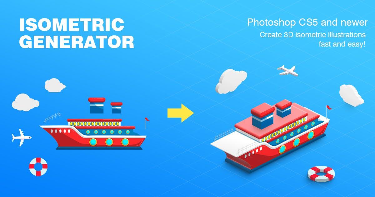 Download Isometric Illustration - 3D Generator by Sko4
