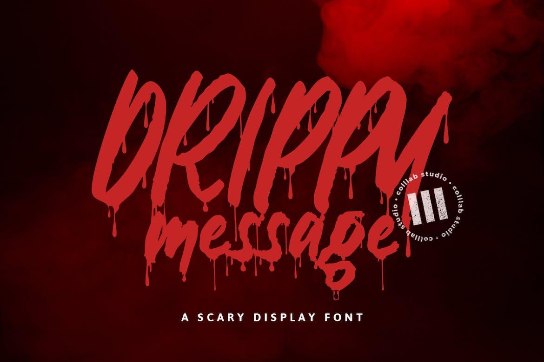 Drippy-Message