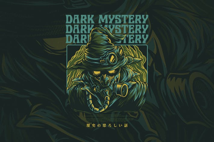 Thumbnail for Dark Mystery