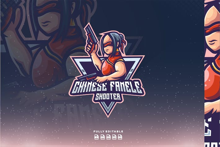 Thumbnail for Chinese Female Shooter