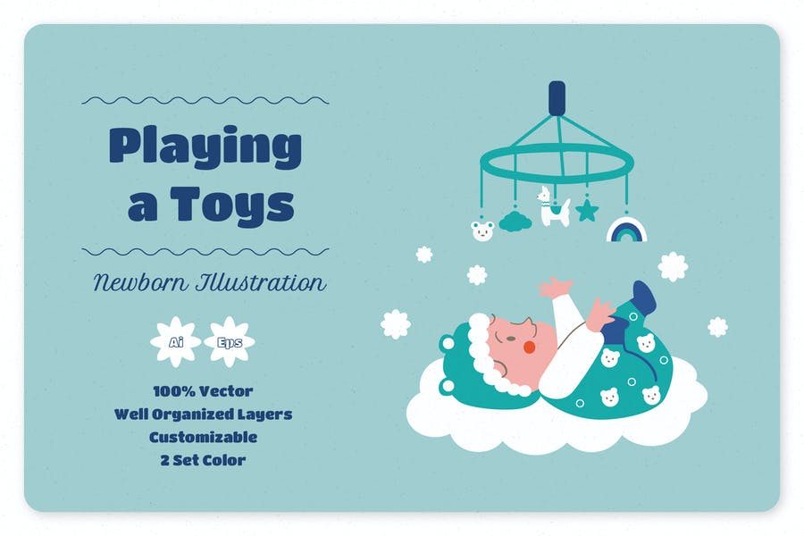 Playing a Toys Illustration