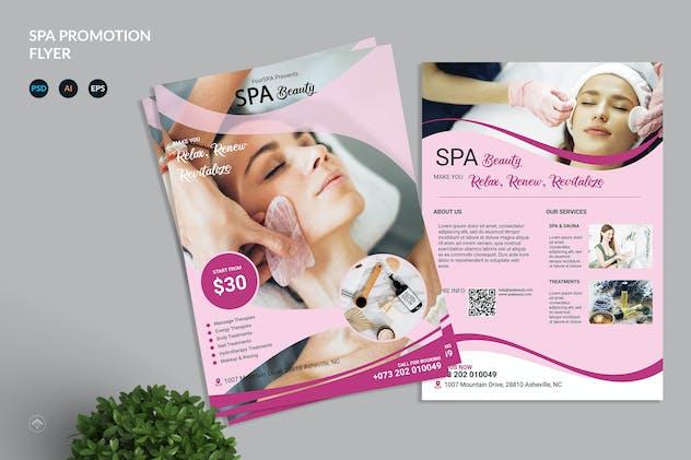 Merize - Spa Beauty Flyer