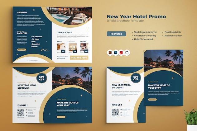 New Year Hotel Promo Bi-fold Brochure
