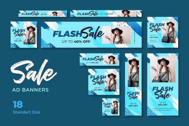 Sale Web Banner