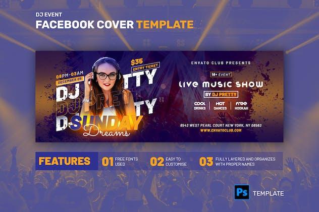Facebook Cover | Pretty DJ Party