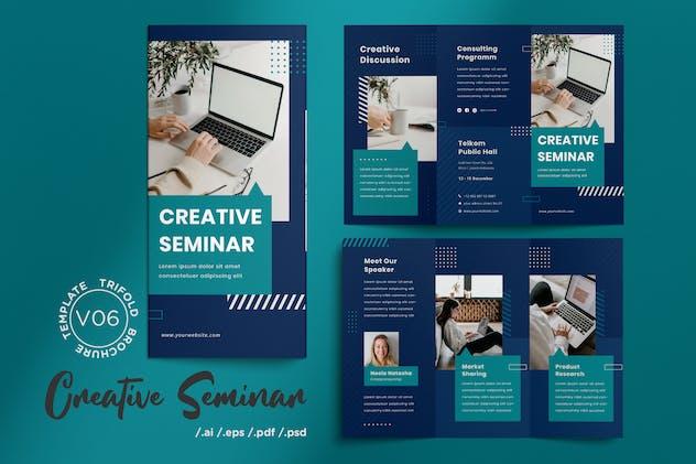 Trifold Brochure Vol.06 Creative Seminar