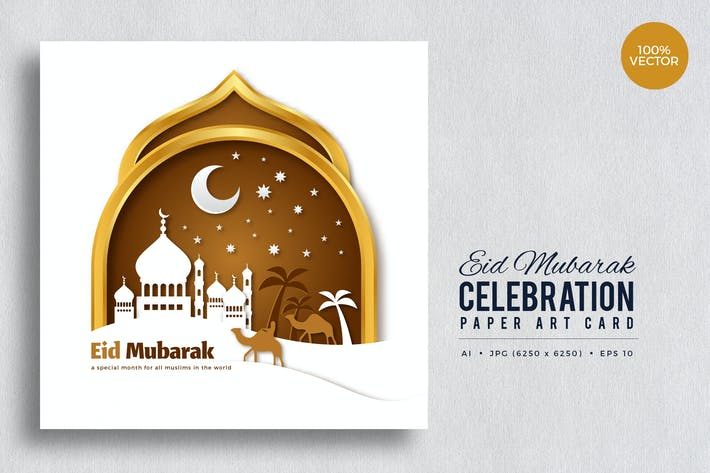 Thumbnail for Eid Mubarak Paper Art Vector Card Vol.5