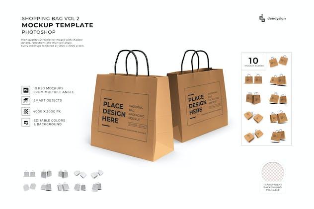 Shopping Bag Mockup Template Set Vol 2