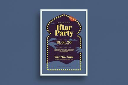 Iftar Party Invitation/Flyer