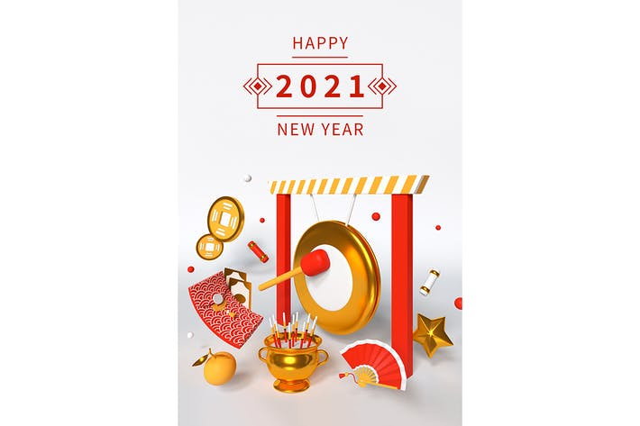 Thumbnail for Happy New Year 2021 - modern colorful 3d poster