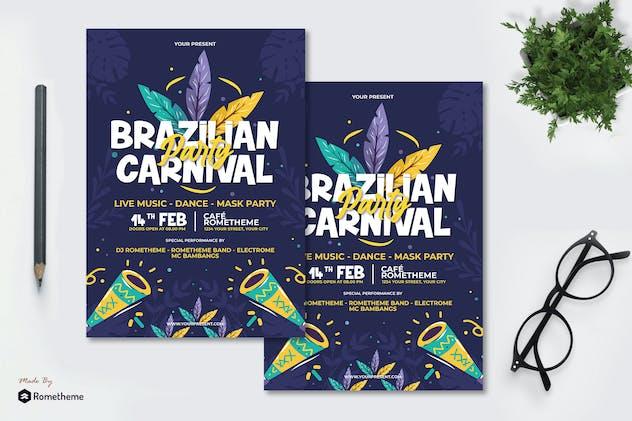 Brazilian Carnival Party - Flyer AS