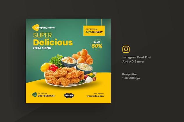 Restaurant & Food Social Media Instagram Feed Post