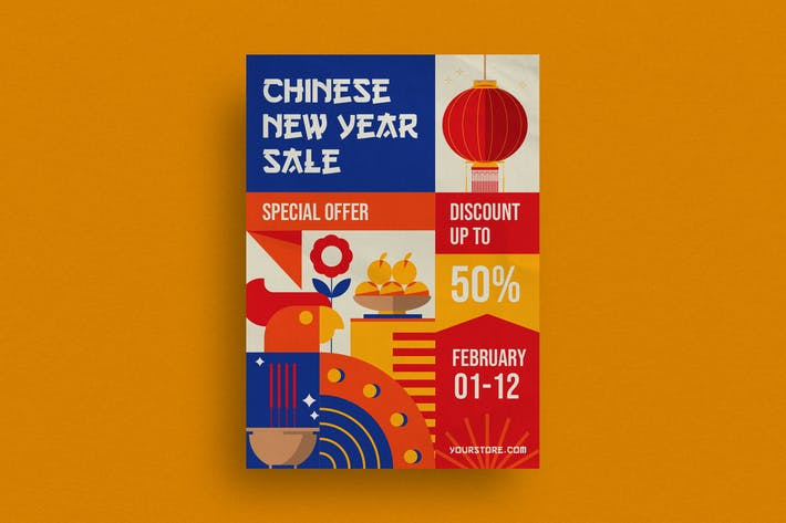Thumbnail for Chinese New Year Sale Flyer