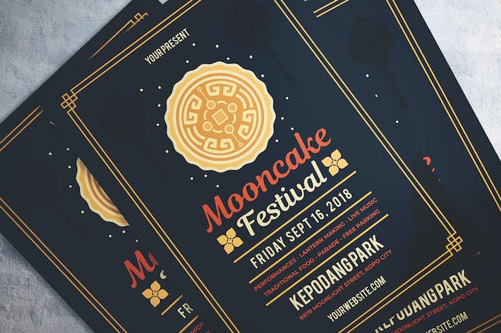 Thumbnail for Mooncake Festival Flyer