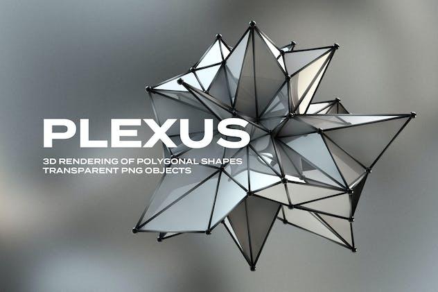 3D Plexus Structure Transparent PNG Objects