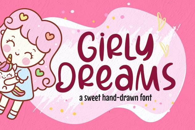 Girly Dreams