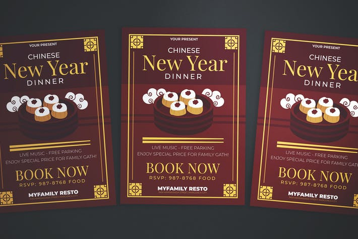 Cover Image For Chinese New Year Dinner Flyer