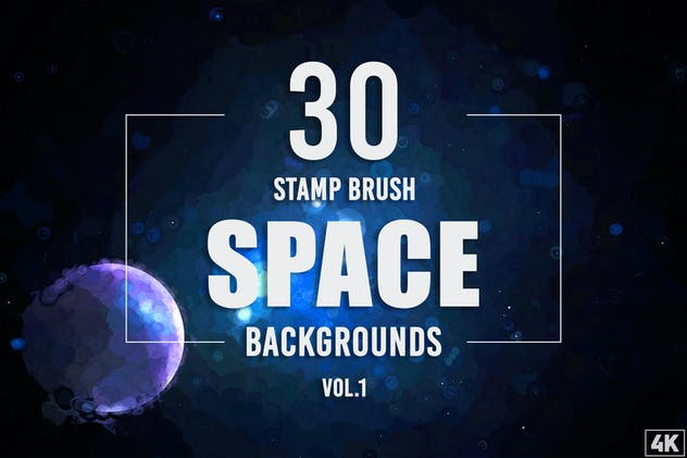 30 Stamp Brush Space Backgrounds - Vol. 1