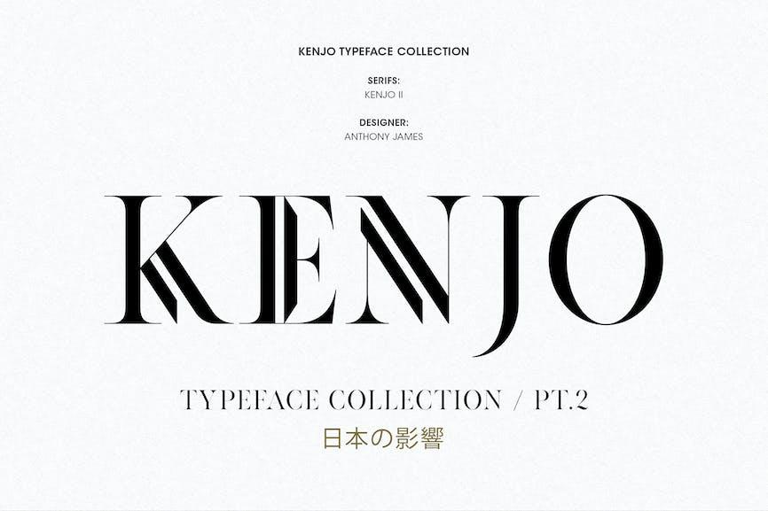 Kenjo-II