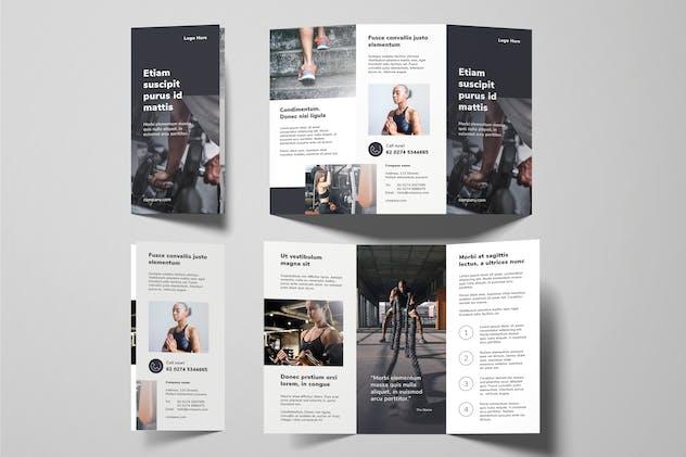 A4 (tri-fold) brochure template