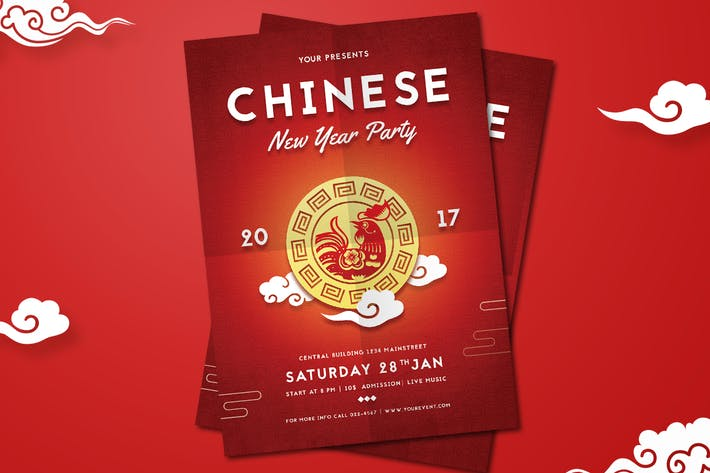 Thumbnail for Chinese New Year Flyer 02