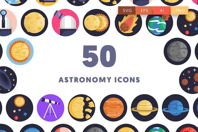 50 Astronomy Icons