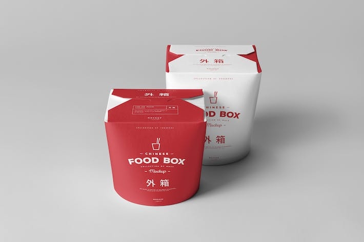 Thumbnail for Food Box Mock-up