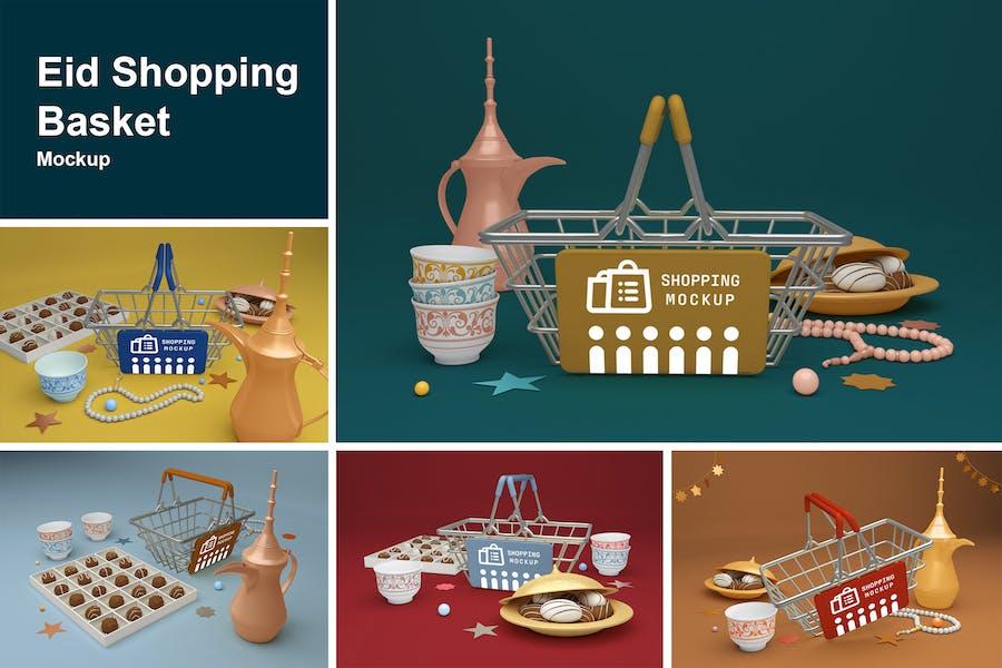 Eid Shopping Basket