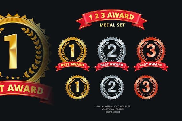 Award Medals Set / Best Award Prize
