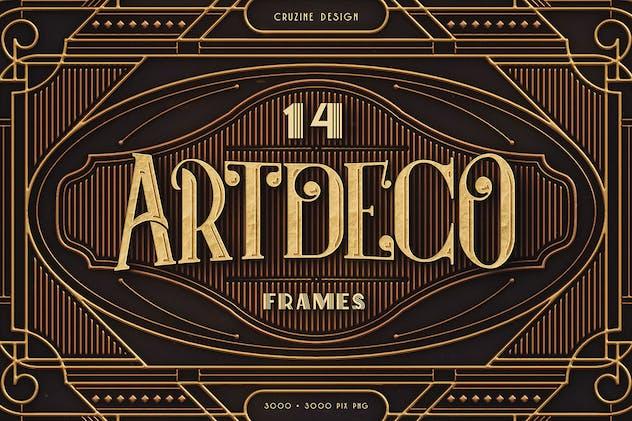 14 ArtDeco PNG Frames