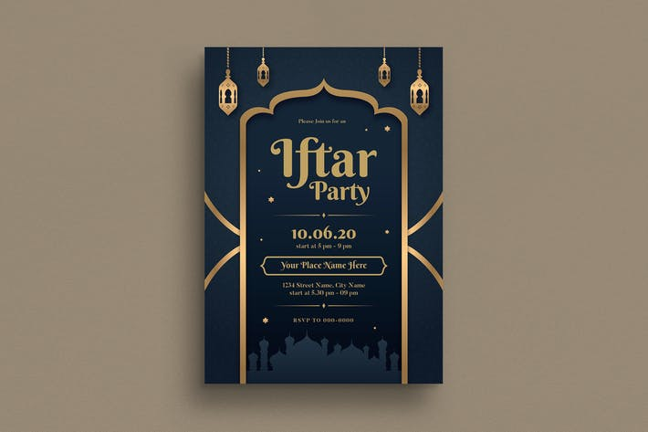 Thumbnail for Iftar Party Invitation/Flyer