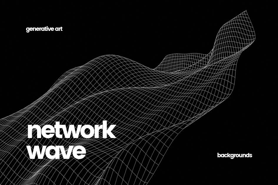 Download Smooth Network Wave Backgrounds by themefire