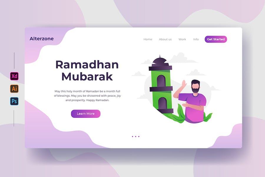 Ramadhan Mubarak 02
