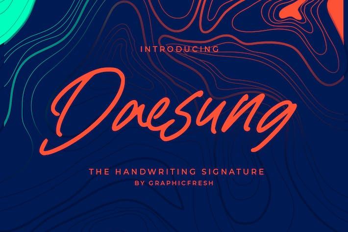 Daesung - Подпись почерка