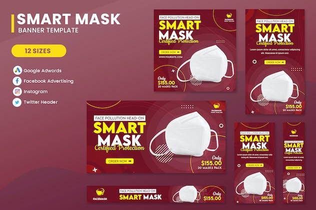 Smart Mask Banner Ads Set Template