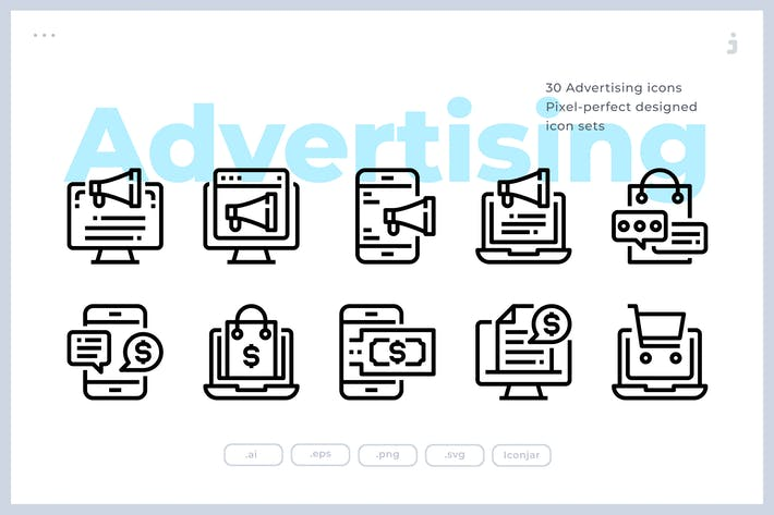 Cover Image For 30 Advertising Icons