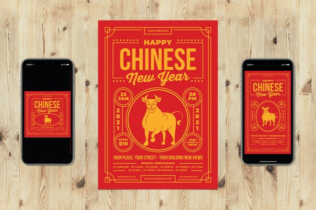 Happy Chinese New Year Flyer Set