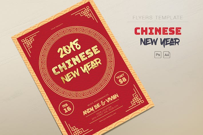 Thumbnail for 2018 Chinese New Year Flyers