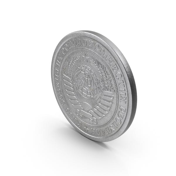 Cover Image for 1 Ruble Coin