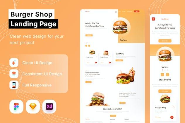 Burger Shop Landing Page