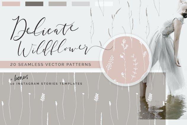 Wildflower Patterns + Templates