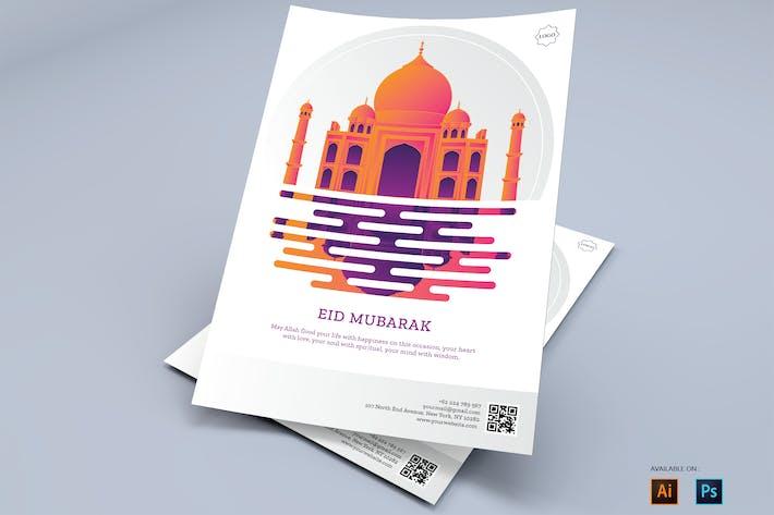 Mosque Illustration - Poster Design