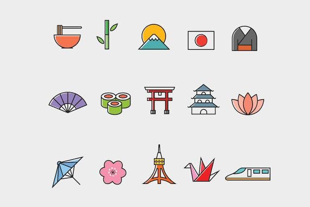 15 Japanese Icons